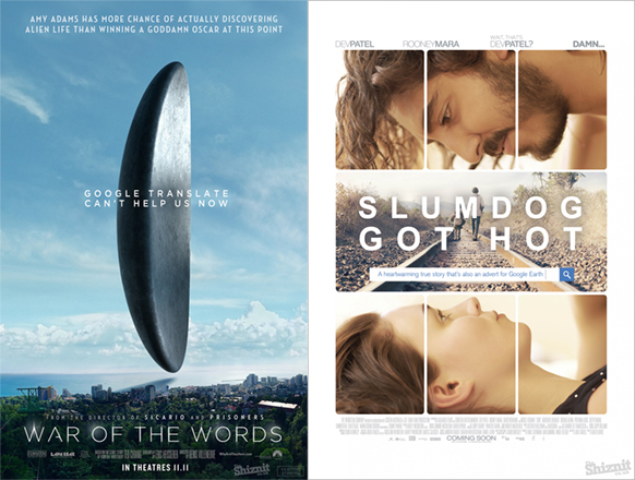 8-2017-oscar-nominated-films